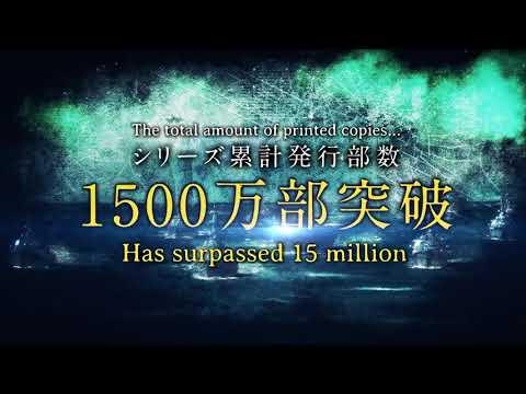 Mahouka Koukou No Rettousei Second Season Trailer Sub Eng.