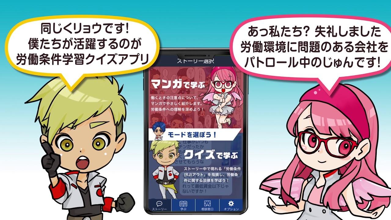 アニメ youtube
