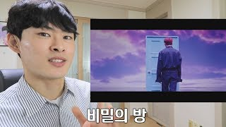 (ENG SUB)Summary of 1 year activity of them. Wanna One - Spring Breeze MV reaction