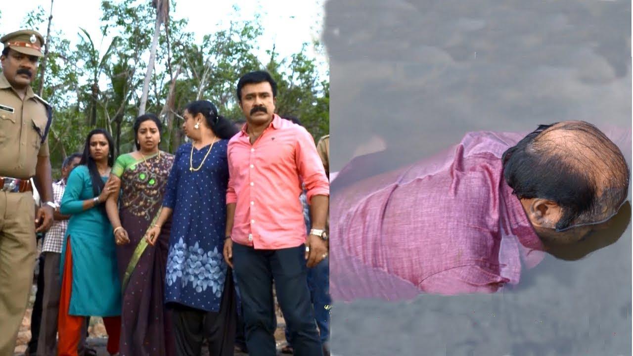 Pranayini I Red-hand behind the murder of Aloshi?| Mazhavil Manorama