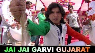 Jai Jai Garvi Gujarat | Patan Thi Pakistan | Vikram Thakor | Pranjal Bhatt