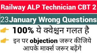 23 January Wrong Questions Railway ALP Technician CBT 2 Exam Answer Key