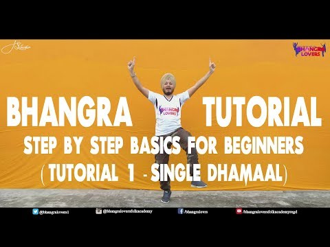 Bhangra Tutorials | Bhangra Basic & Easy Steps for beginners | Part 1 | How to learn Bhangra