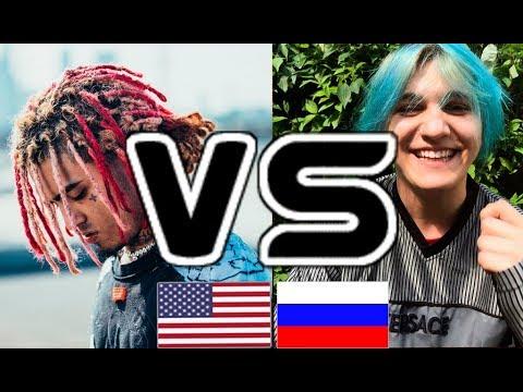 AMERICAN RAP VS RUSSIAN RAP