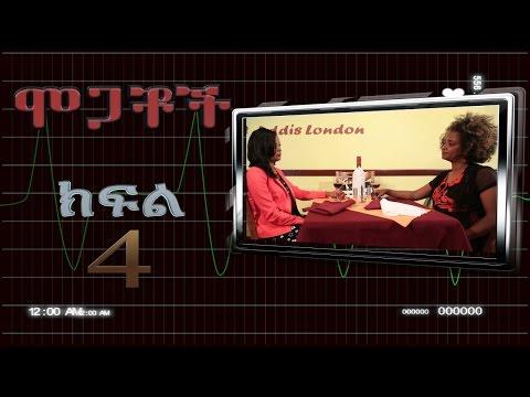 Mogachoch Episode 4  HD