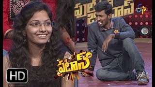 Patas | Express Hari Performance | 19th March 2018 | ETV Plus