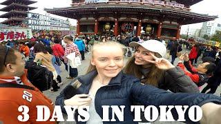 3 Days in Tokyo -