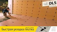 Все товары · керамическая плитка · товары для укладки плитки · услуги. Введите слово для поиска. Найти. Дизайн-услуги · лаборатория керамики · партнёрам · как купить · оплата · доставка · керамическая плитка · главная страница →полезно →советы профессионалов →профессиональная система.