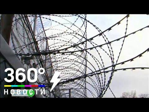 Легендарную «Бутырку» закрывают: сотни заключенных переедут за МКАД - СМИ2