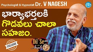 Dr. V Nagesh (Psychologist & Hypnotist) Exclusive Interview || Dil Se With Anjali #26 | #607