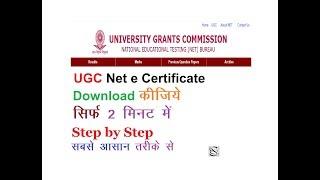 how to download UGC net e certificate december 2018