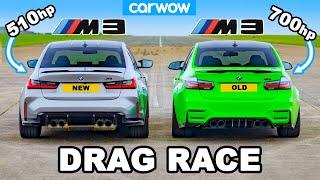 New BMW M3 v Old 700hp M3: DRAG RACE