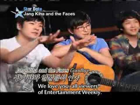 """[Star Date] The indie band """"Jang Kiha and the Faces (장기하와 얼굴들)"""""""