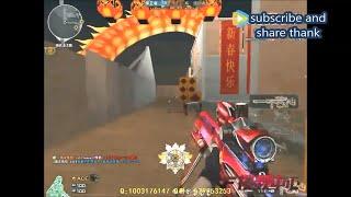 [CF] Hidan Quick Scope Barrett M82A1-Iron Shark (Barrett M82A1-Nébula)
