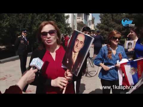 Каспийск, как и сотни городов нашей страны, отметил День Победы