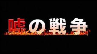 『嘘の戦争』 美しすぎる「水落ちエンド」に視聴者感動 草彅剛主演で1月...