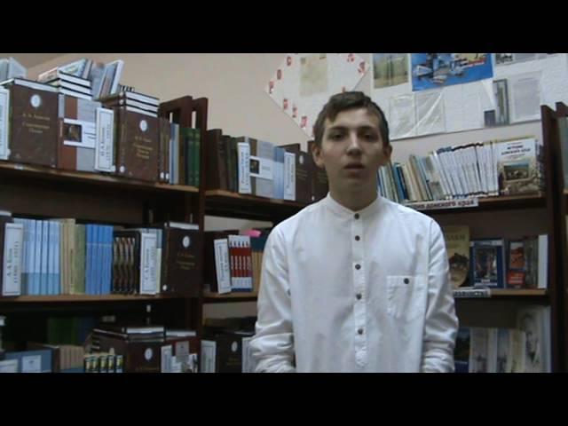 Изображение предпросмотра прочтения – АндрейБокарев читает произведение «Кинжал» В.Я.Брюсова