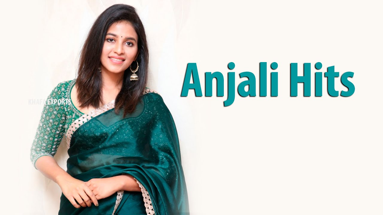 அஞ்சலி Hits | Hit Song Collection | Tamil Film Song