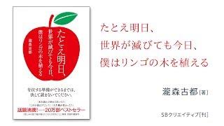 号泣する準備ができてから読んでください。 著:瀧森古都 http://www.sb...