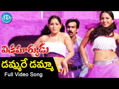 Vikramarkudu Movie - Dammare Damma Video Song    Ravi Teja    Anushka Shetty    M M Keeravani