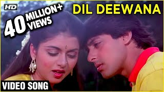 Dil Deewana Video Song | Maine Pyar Kiya | Salman Khan, Bhag...