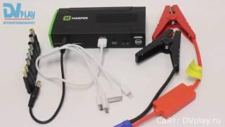 HARPER ES-13685 - обзор пуско-зарядного устройства