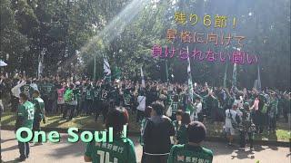【第67回Nチャンネル】ツエーゲン金沢 vs 松本山雅FC   ( 2018/10/14)