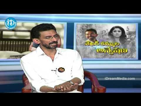 Sekhar Kammula Interview About    Anamika Movie Mp3