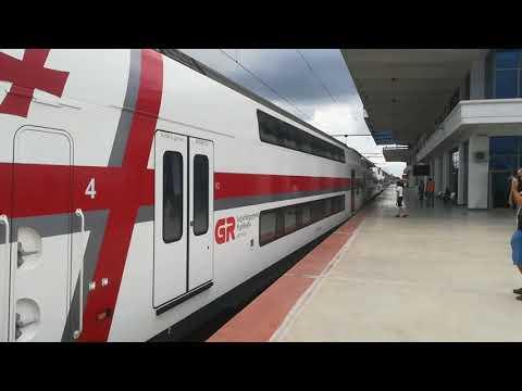 Fast train leaving Batumi to Tbilisi, Georgia. Pociag Stadler Batumi-Tbilisi, Gruzja.