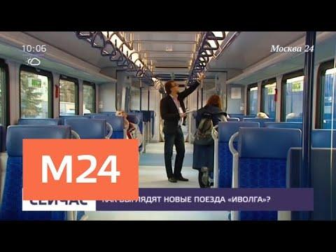 Смотреть В столице готовятся испытывать новые поезда