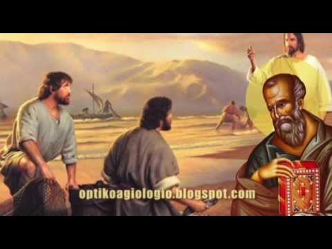 O Άγιος Ιωάννης ο Θεολόγος  - 26 Σεπτεμβρίου