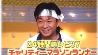 2014年5月現在[編集] ザ!鉄腕!DASH!!(1995年11月2日 - 、日本テレビ系...