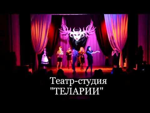 Театр-студія