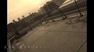secret base~君がくれたもの~ / ZONE      COVER  by  Uru