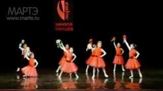 Танцы для детей Тарантелла видео