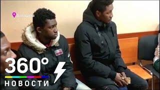 В Балашихе полиция задержала африканцев-нелегалов
