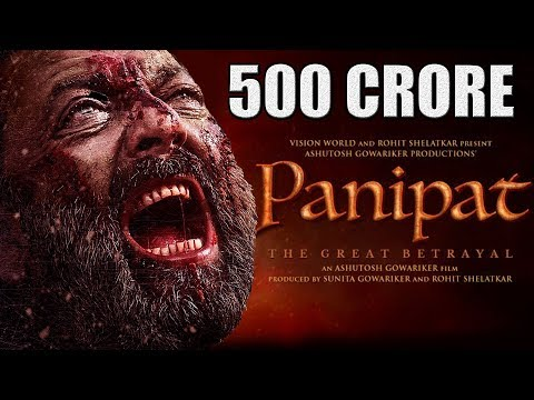 PANIPAT | 201 INTERESTING FACTS | SANJAY DUTT | ARJUN KAPOOR | KRITI SANON | Mp3