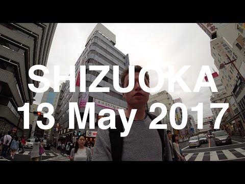Vlog 02 - Up to Shizuoka