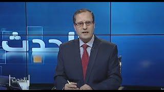 الجزائر.. ما موقع المعارضة في دستور بوتفليقة المعدل؟