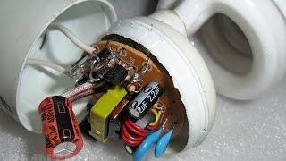 Як можна зробити ІБЖ ( імпульсний блок живлення) для люмінісцентної лампи в домашніх умовах