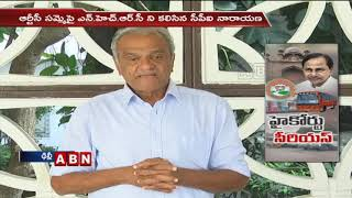 CPI Narayana Complaint To NHRC Over Present Situation in Telangana
