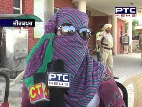 Zirakpur girl - PTC News