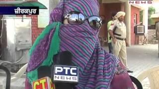 Zirakpur girl - ptc news