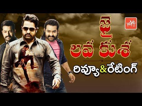 Jai Lava Kusa Movie Full Review and Rating | Jr NTR | Raashi Khanna | Thamannah | YOYO TV CHANNEL;