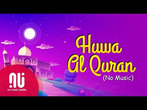 Maher Zain - Huwa AlQuran (NO MUSIC + LYRICS)   ماهر زين - هو القرآن