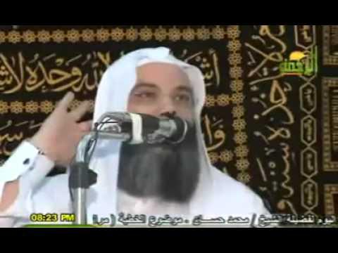 قصة حقيقية مبكية عن استجابة الدعاء -الشيخ محمح حسان-