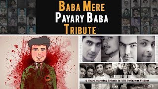 Baba Mere Pyare Baba - APS Tribute Song | Express News