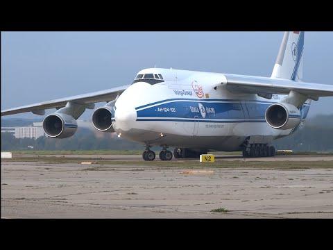 Antonov AN-124 landing at Friedrichshafen with LANDSHUT onboard