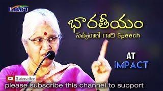 Bharatheeyam Satyavani gari Speech at IMPACT Tirupati  2017