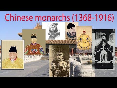 Chinese monarchs (1368-1916)